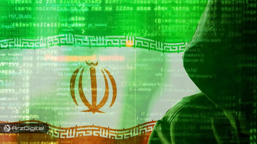هکرهای ایرانی در حال ساخت باجافزار بیت کوین !