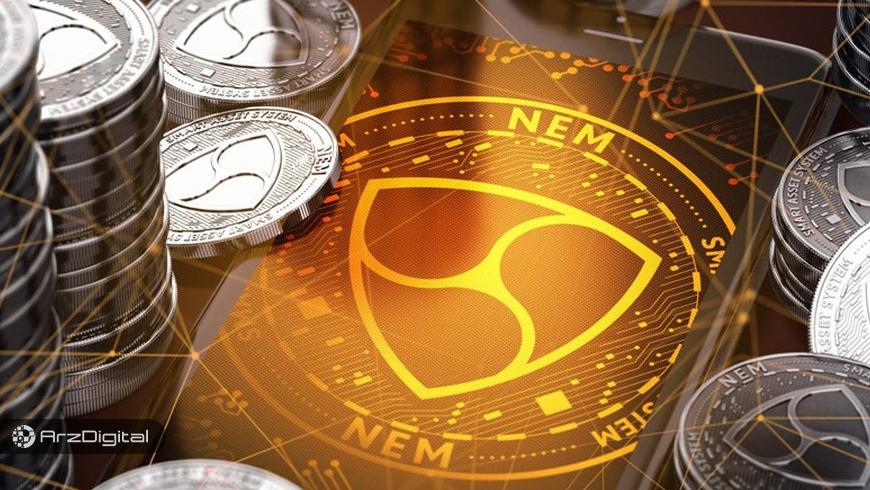 نم (NEM) چیست؟ همه چیز درباره نم
