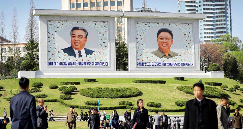 کره شمالی میزبان کنفرانس بینالمللی ارزهای دیجیتال و بلاک چین خواهد بود !