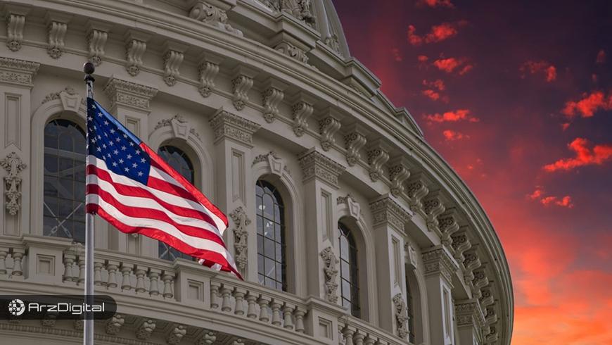 انتخابات میان دوره ایالتی در آمریکا با بلاک چین برگزار خواهد شد