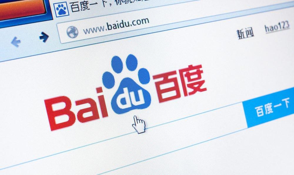 موتور جستجوگر چینی بایدو مباحث مربوط به ارز دیجیتال را سانسور میکند
