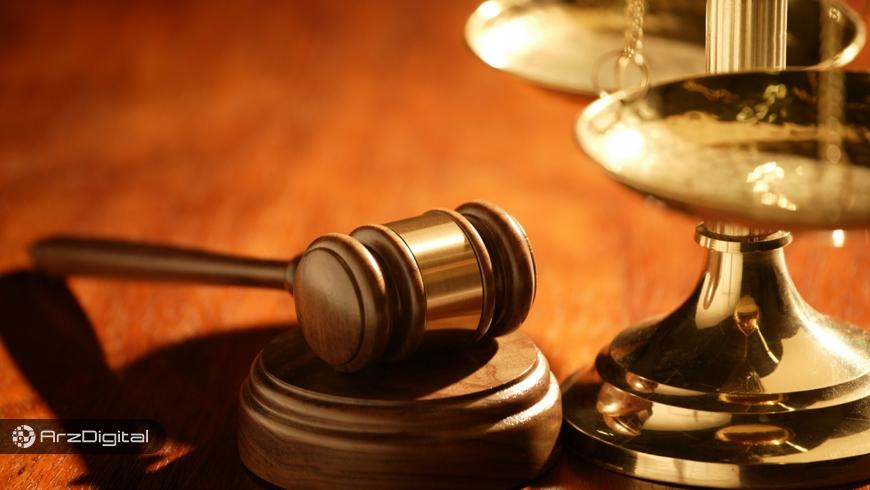 معاملهگر 21 ساله بیت کوین به جرم پولشویی دستگیر شد !