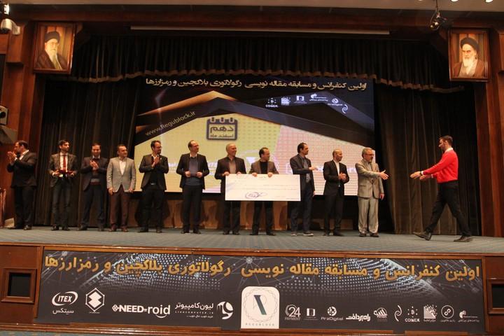 چگونه ترامپ به گسترش بیت کوین در ایران کمک کرد !