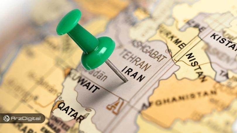 خبرگزاری آمریکایی مدعی شد: ایران برای نجات از تحریمها به بیت کوین روی میآورد !