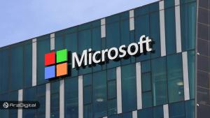 مایکروسافت از الگوریتم اثبات اعتبار (Proof-of-Authority) برای اتریوم رونمایی کرد