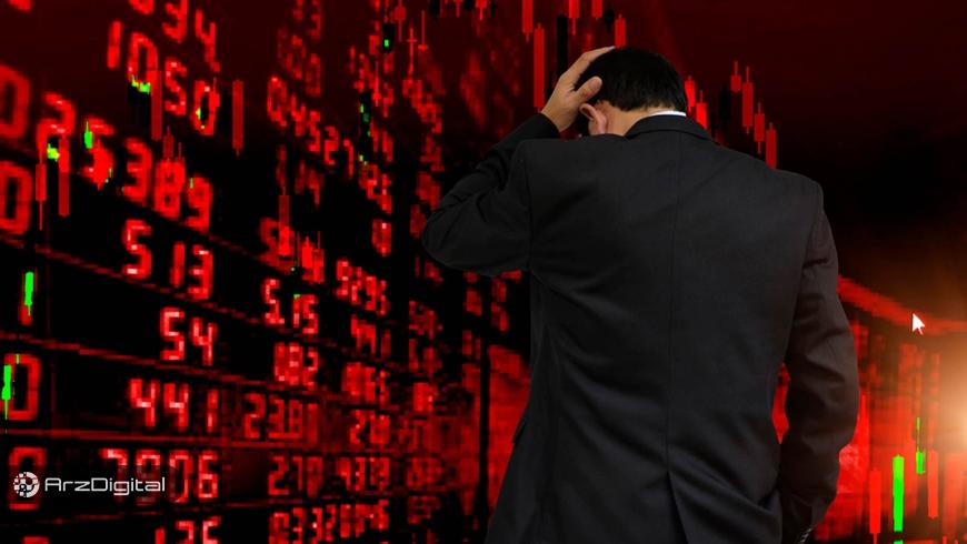 سقوط بازار ارزهای دیجیتال به دلیل تعویق دوباره تصمیمگیری درباره ETF بیت کوین