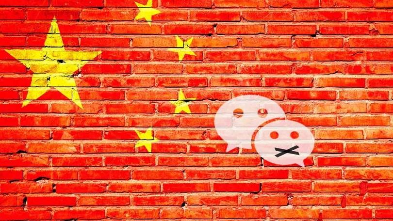 وی چت حسابهای مرتبط با ارز دیجیتال را مسدود کرد