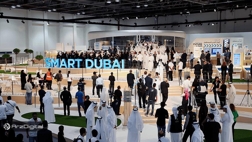 دولت امارات شبکه پرداخت مبتنی بر بلاک چین راهاندازی میکند