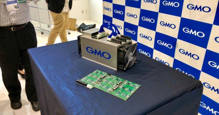 عرضه نرم افزار استخراج زی کش توسط غول فناوری ژاپن