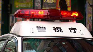 پلیس ژاپن به دنبال ساخت نرم افزار رهگیری تراکنشهای ارز دیجیتال
