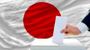 ژاپن سامانهی رأی گیری مبتنی بر بلاک چین را آزمایش میکند