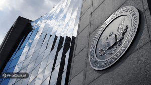 کمیسیون بورس ایالات متحده خواستار توضیح بیشتر در خصوص ETFهای بیت کوین پیشنهادی شد