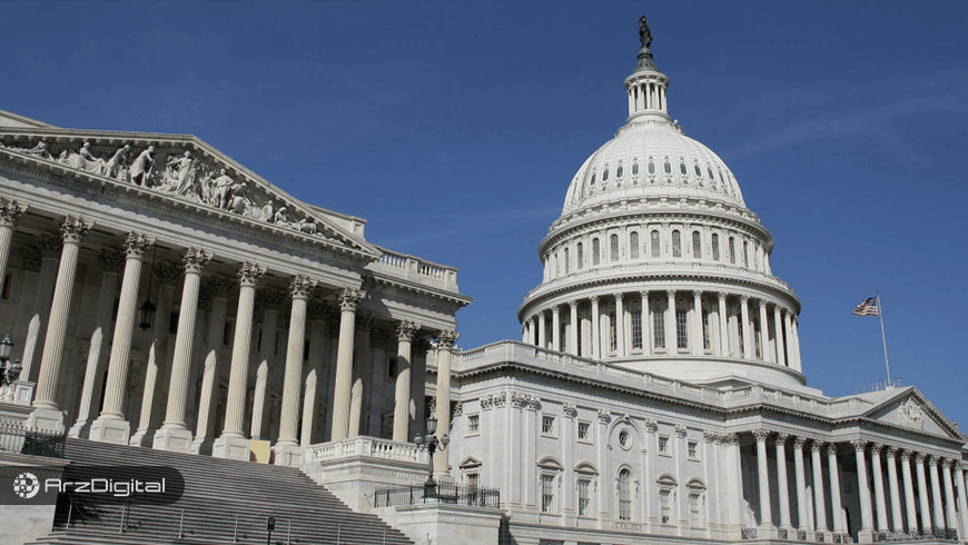 نمایندگان کنگرهی آمریکا به دنبال شفافیت مقررات ارزهای دیجیتال !