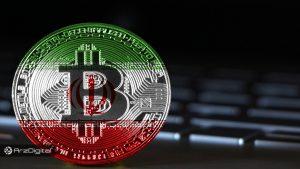 ارزش رمز ارز ملی منوط به پذیرش آن از سوی جامعه بین المللی است!