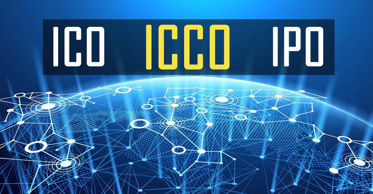 تفاوت ICO با IPO و ICCO چیست؟