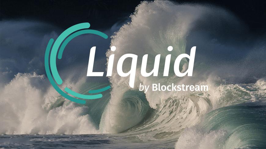 شبکه Liquid، راهحلی برای مقیاسپذیری بیت کوین