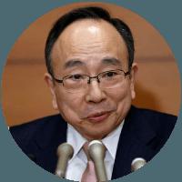 بانک مرکزی ژاپن: ارزهای دیجیتال بانکی ابزار اقتصادی موثری نیستند
