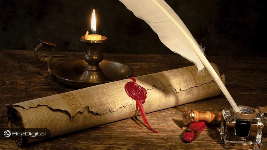 مروری بر تاریخ ۷ هزار سالهی اعتماد با مایکل کیسی
