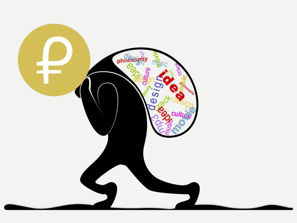 رسوایی دیگری برای ارز دیجیتال پترو با کپیبرداری از پروژه دَش