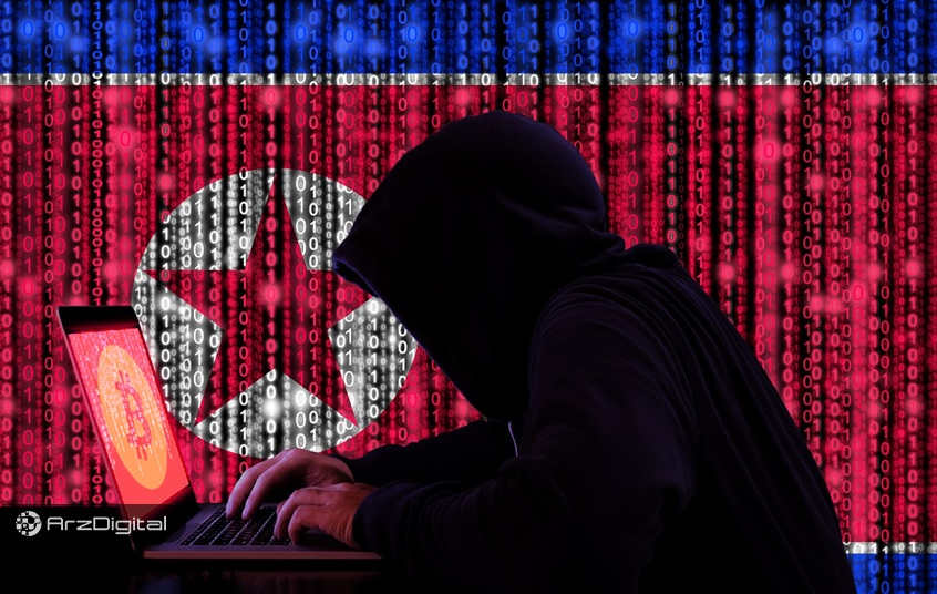 کرهی شمالی در پشت پردهی هک 571 میلیون دلاری صرافیهای ارز دیجیتال !