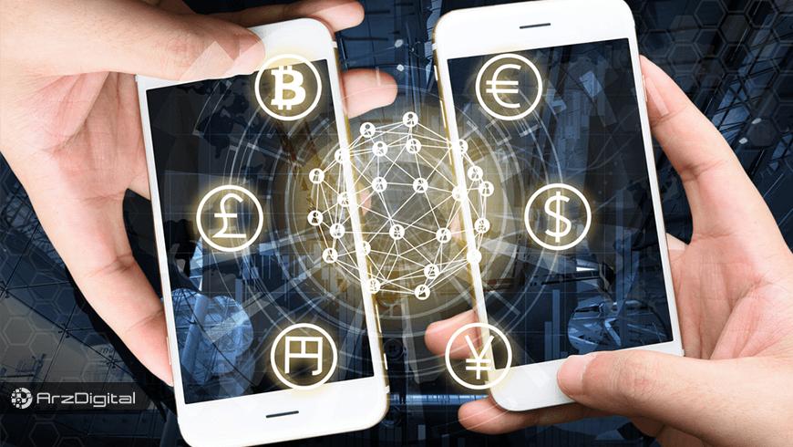 سه کاربرد ارز دیجیتال فراتر از پرداختها