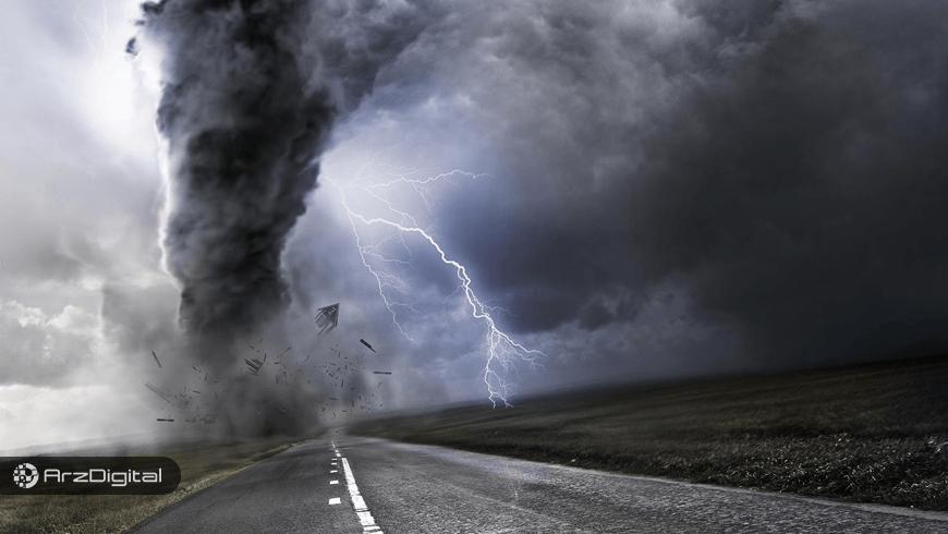بیت کوین؛ آرامش قبل طوفان