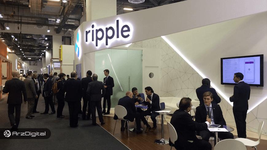ریپل برای آزادسازی میلیاردها دلار در پرداختهای جهانی تحقیق میکند!