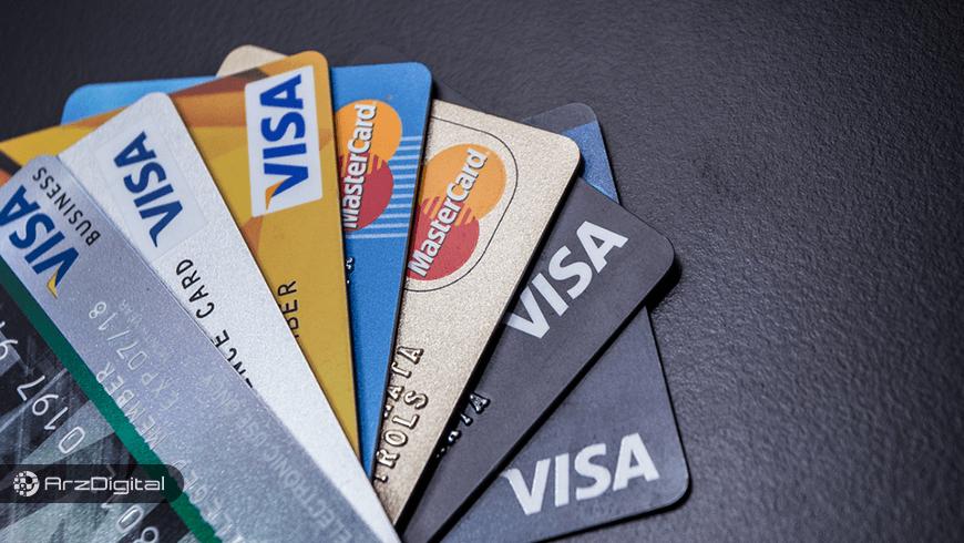 امکان خرید ارز دیجیتال با کارتهای اعتباری به صرافی بایننس اضافه شد