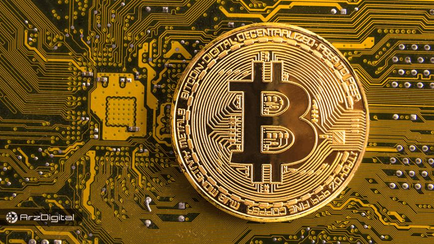 بیت کوین کور (Bitcoin Core) چیست؟
