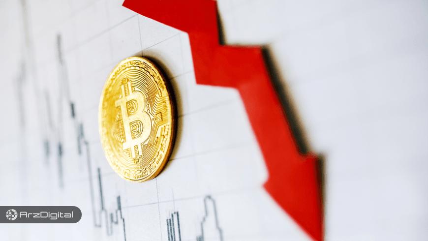 ۸ دلیل سقوط قیمت بیت کوین در هفته جاری