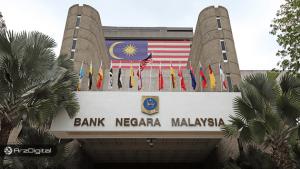مالزی به دنبال تصویب قوانین ارزهای دیجیتال در سه ماهه اول ۲۰۱۹