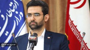 وزیر ارتباطات دوباره بر تحول نظام بانکی ایران با بلاک چین تاکید کرد