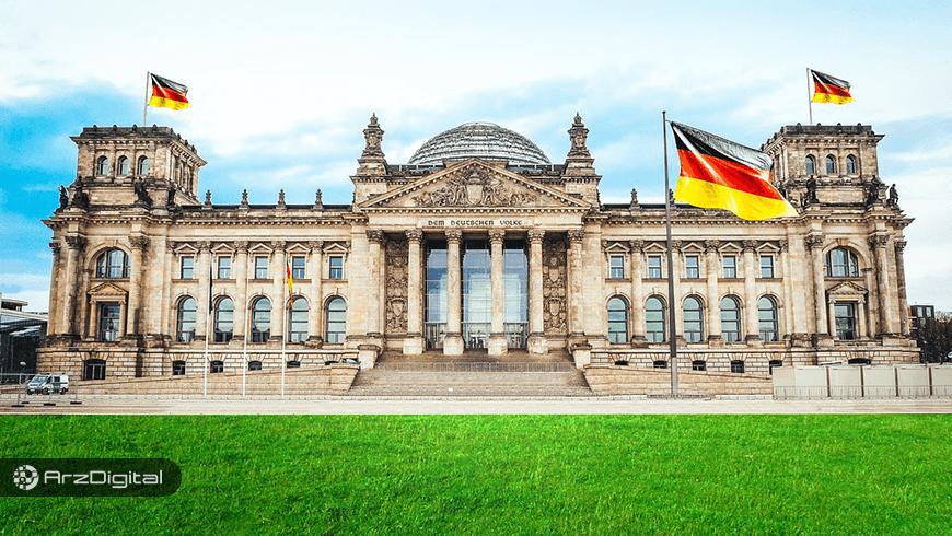 تنها صرافی مجاز بیت کوین در آلمان سال آینده به بانک تبدیل خواهد شد!