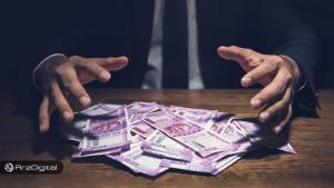 شرکت هندی که وعده سرمایهگذاری حلال داده بود به جرم کلاهبرداری توقیف شد