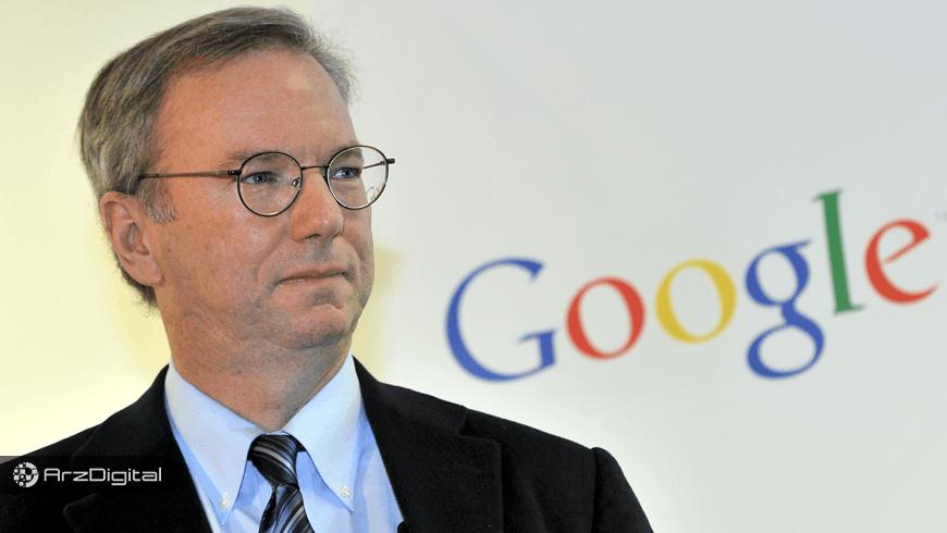 مدیرعامل سابق گوگل: اتریوم پتانسیل زیادی دارد