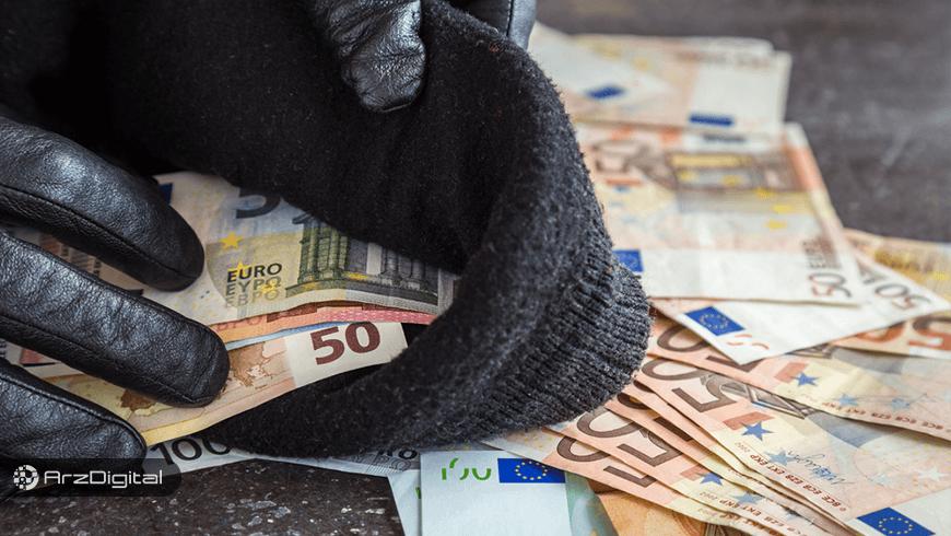 کلاهبرداری 2.7 میلیون دلاری توسط یک ICO در کره جنوبی