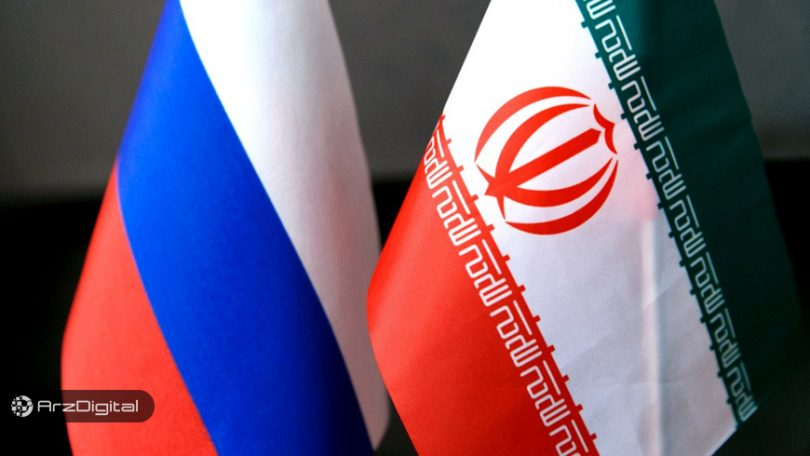 همکاری ایران و روسیه در توسعه بلاک چین برای دور زدن تحریمها