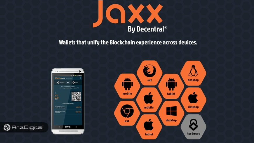 نقد و بررسی تخصصی کیف پول جکس (Jaxx)