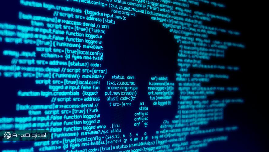 کشف بدافزار روسی استخراج ارزهای دیجیتال توسط آنتیویروس مکآفی