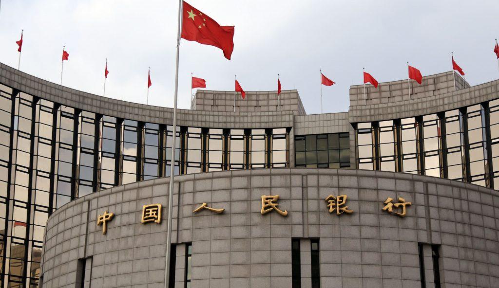 ایردراپها زیر ذره بین بانک مرکزی چین !