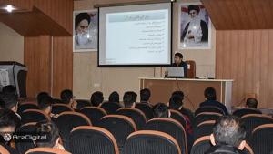 برگزاری سمینار ارز دیجیتال در دانشگاه آزاد؛ بیت کوین پول خلافکاران نیست