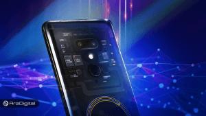 فروش گوشی مبتنی بر بلاک چین HTC با ارزهای دیجیتال آغاز شد
