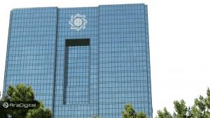 اجرای ارز دیجیتال ملی نیازمند سیاستگذاری بانک مرکزی