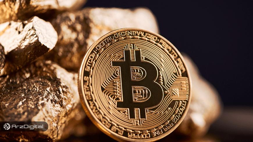 مقایسه بیت کوین و طلا از نظر ارزش برای سرمایه گذاران