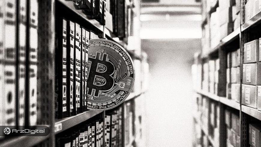 غولهای والاستریت به دلیل سقوط قیمتها ورود به بازار ارزهای دیجیتال را به تاخیر میاندازند !