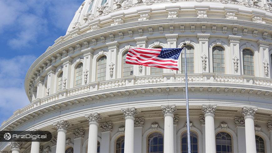 کنگره آمریکا به دنبال جلوگیری از دستکاری بازار ارزهای دیجیتال