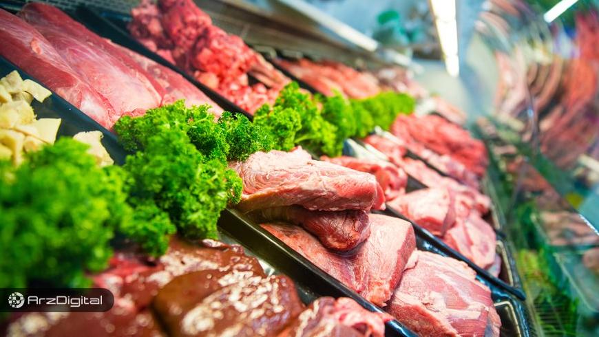 کاربرد بلاک چین در صنعت مواد غذایی چیست؟