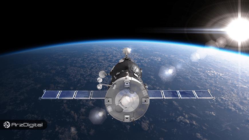 شرکت بلاک استریم خدمات ماهوارهای بیت کوین را با پرداختهای لایتنینگ ارائه میکند