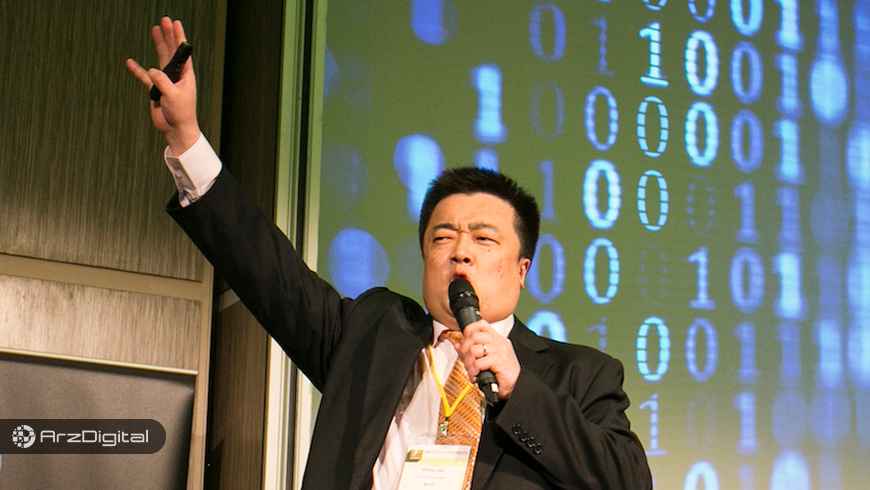 بابی لی: قیمت بیت کوین در سال 2021 به 333 هزار دلار خواهد رسید