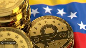 رئیس جمهور ونزوئلا از فروش نفت این کشور با ارز دیجیتال پترو خبر داد